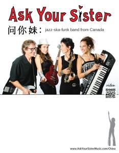 askyoursister-poster